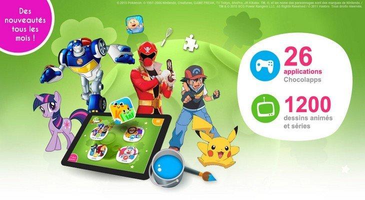 Du streaming et des jeux : l'application GulliMax fait tout pour te divertir