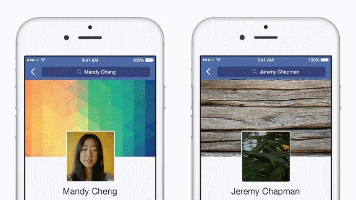 Changer ta photo de profil sur Facebook par une vidéo, c'est désormais possible