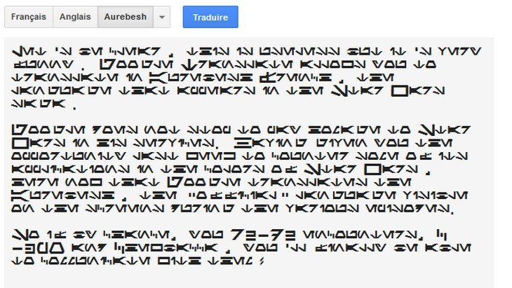 Google Traduction traduit l'Aurebesh, le langage de Star Wars !