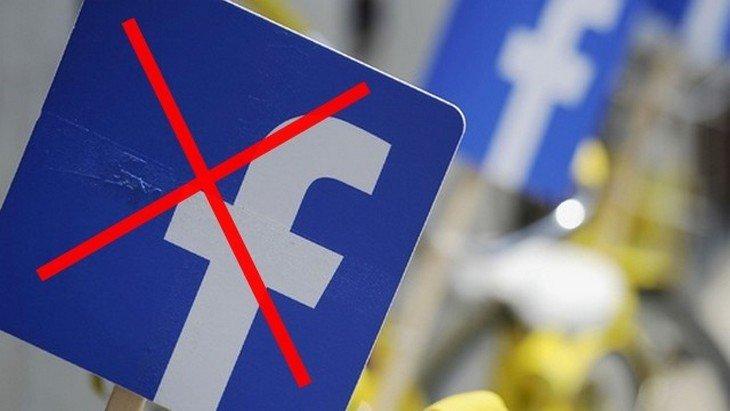 Facebook et Snapchat interdits pour les ados ? Pas de panique !
