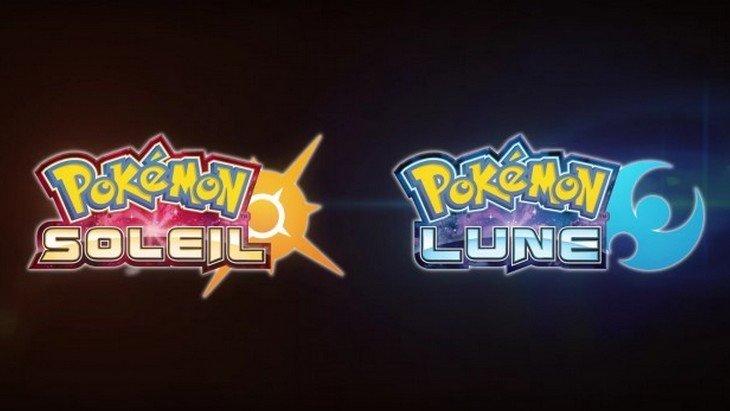 Pokémon Soleil et Pokémon Lune sur 3DS : il faudra attendre fin 2016