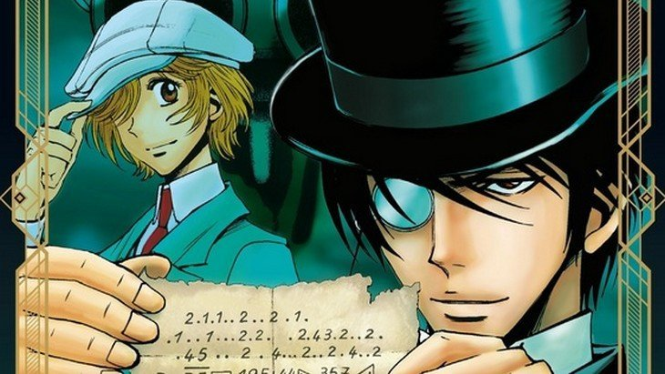 Arsène Lupin mène l'enquête en version manga !