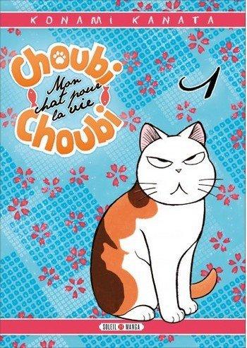 Choubi-choubi T1 cover