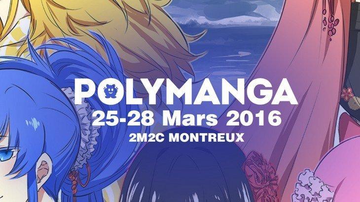 Polymanga : le festival suisse sur les jeux vidéo et le manga du 25 au 28 mars