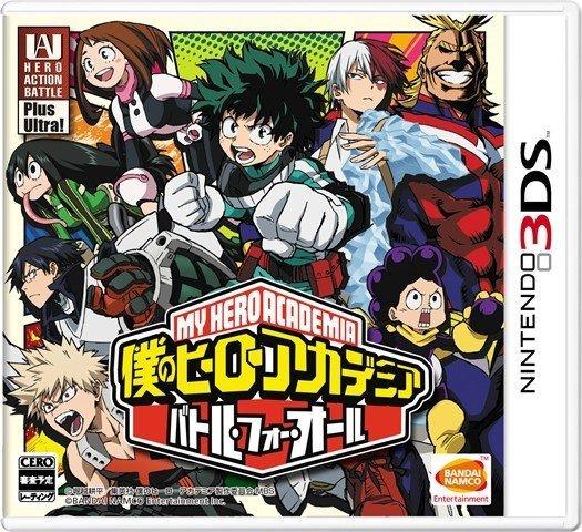boku-no-hero-academia-battle-for-all