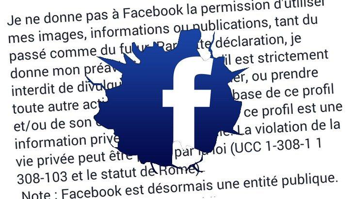 Facebook : partager ce message ne sert à rien pour protéger sa vie privée