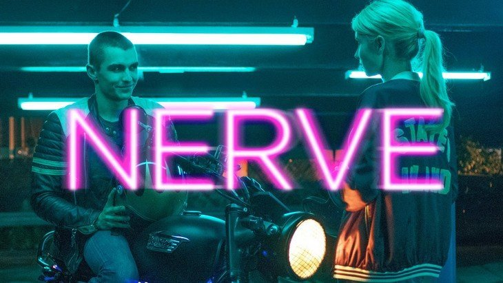 Nerve, un teen-movie numérique sur notre futur connecté