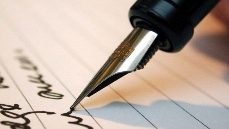 """""""Une Dictée Par Jour"""" : améliore ton orthographe avec des dictées en ligne"""