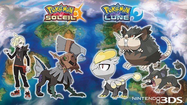 Nouveau trailer de Pokémon Soleil et Lune avec de nouveaux monstres !