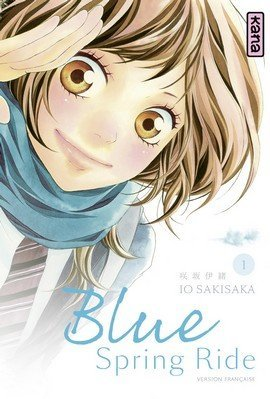 blue spring ride - manga