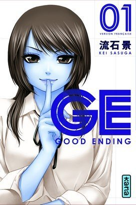 ge good ending manga