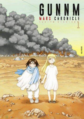 Gunnm - mars chronicle cover