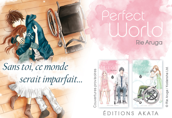 annonce Perfect World