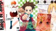 Manga : 4 séries passionnantes sur les jeux de réflexion (échecs, Go, Shôgi, Karuta)