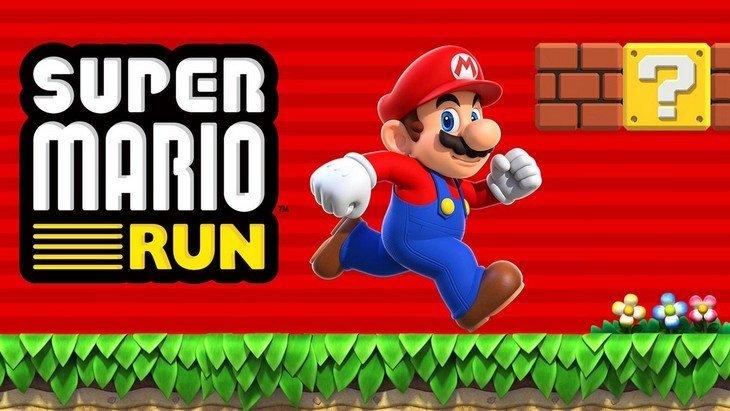 Super Mario Run sur iPhone et iPad : c'est pour bientôt…