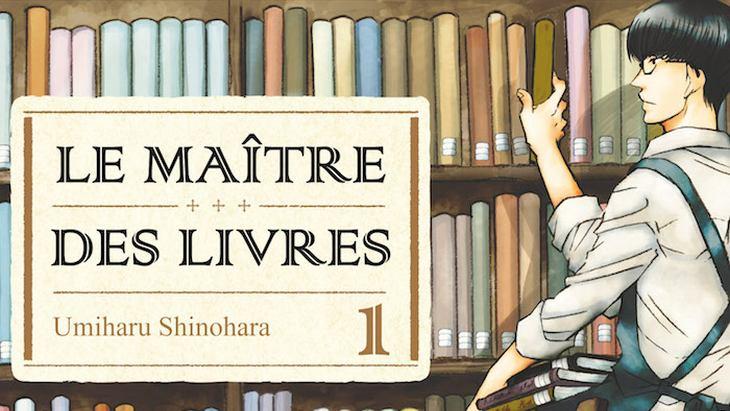 «Le maître des livres» : la belle passerelle entre manga et littérature