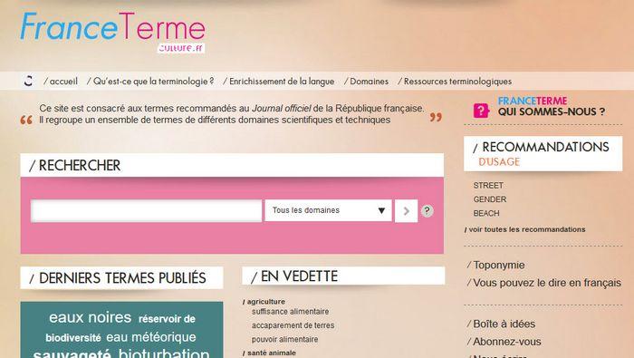 franceterme web