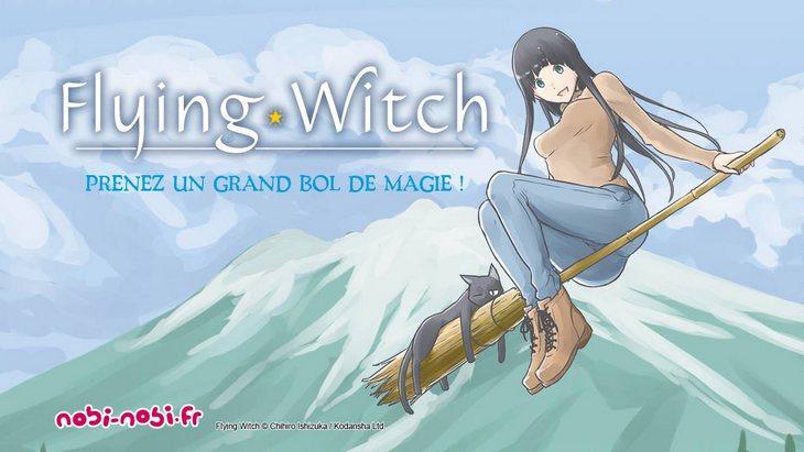Manga : dans Flying Witch, la sorcière est une ado !