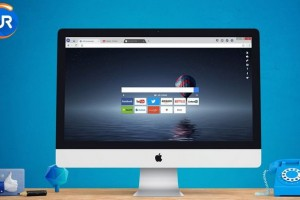 UR, le navigateur web pour reprendre le contrôle sur ta vie privée en ligne