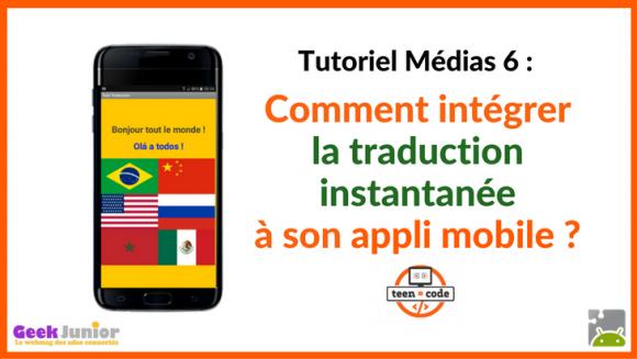 Création d'applications mobiles : comment intégrer la traduction instantanée à son appli ?