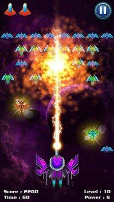 Galaxy Attack 1