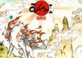 Le chef d'œuvre Ōkami disponible sur PS4, Xbox One et PC !