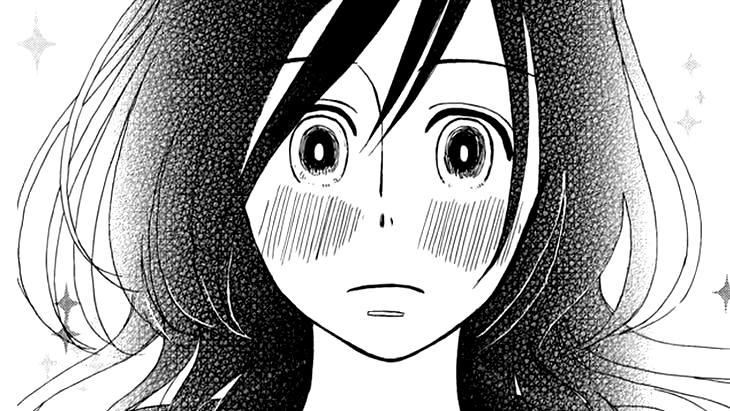 Sortie Manga : Spiritual Princess, une nouvelle série chez Kazé