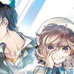 Manga : Stranger Case, yôkai et autres créatures surnaturelles au rendez-vous