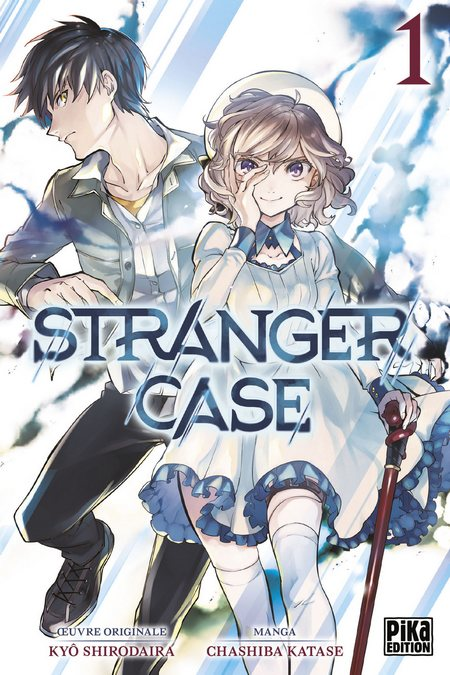 stranger case cover