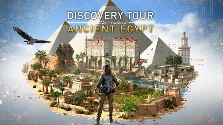 Assassin's Creed Origins : un mode éducatif pour découvrir l'Égypte antique