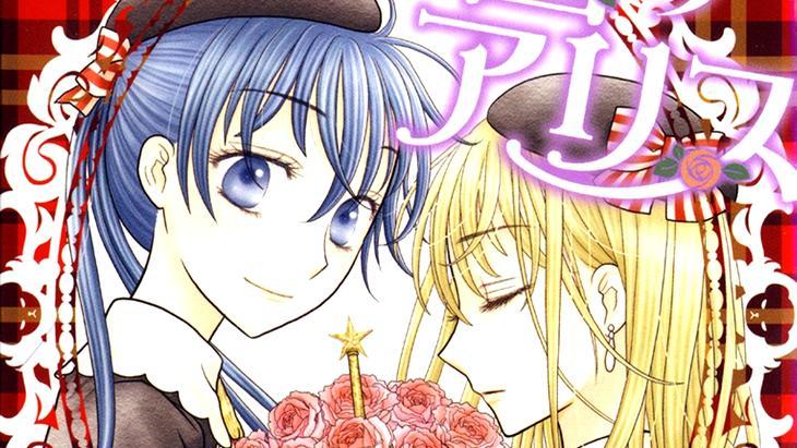 Sortie Manga : L'Académie Musicale Alice