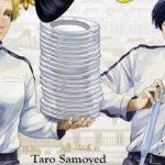 Artiste, un chef d'exception : un manga sur l'univers des grands chefs !