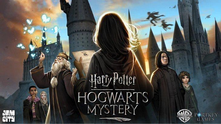 Le jeu mobile Harry Potter : Hogwarts Mystery, c'est pour le 25 avril