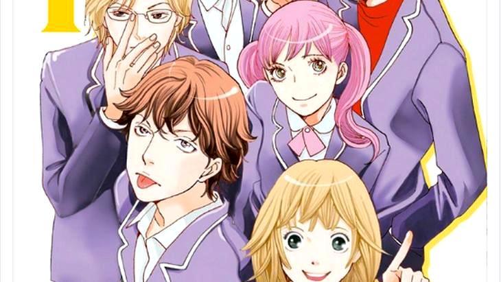 Sortie Manga : Hana Nochi Hare (T1)