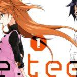 Sortie Manga : Re:teen (Vol.1), un dôme infranchissable et un voyage dans le passé