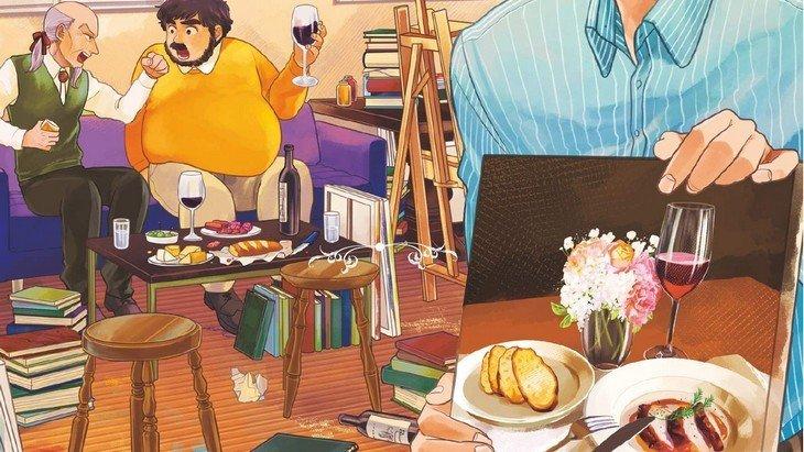 Artiste, un chef d'exception (T2), un manga sur la grande cuisine !