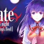 Rentrée Manga 9/10 : Fate/Stay Night [Heaven's Feel]