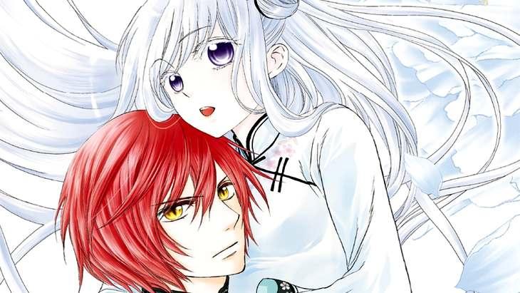 Rentrée Manga 10/10 : Strange Dragon, une romance au royaume des dragons