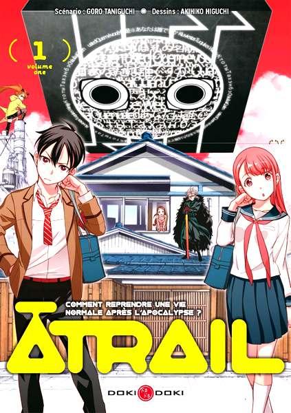 atrail
