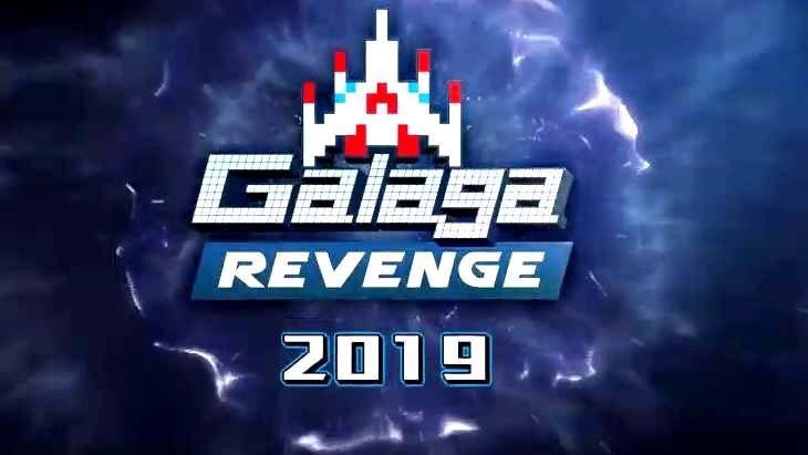 Le jeu mobile du jour : Galaga Revenge (Android, iOS)