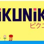 Pikuniku, l'aventure écolo et colorée à ne pas rater sur Nintendo Switch et PC