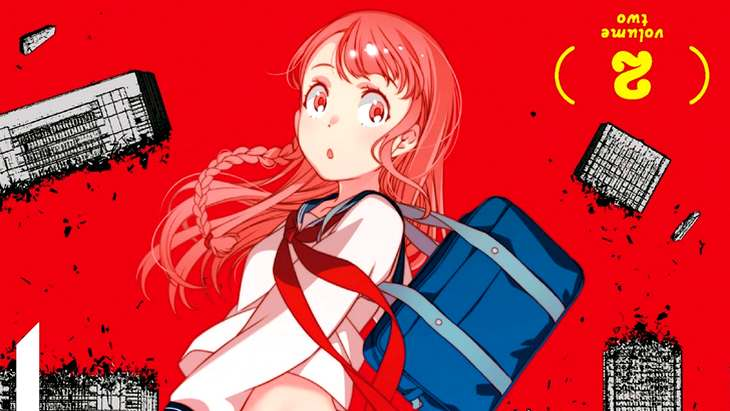 Sortie manga : Atrail (T2), un seinen qui confirme