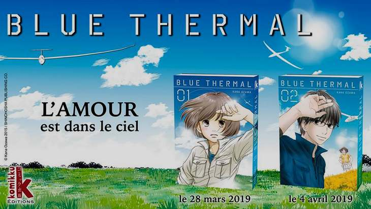 Sortie Manga : « Blue Thermal (T1-T2), quand l'amour fait planer