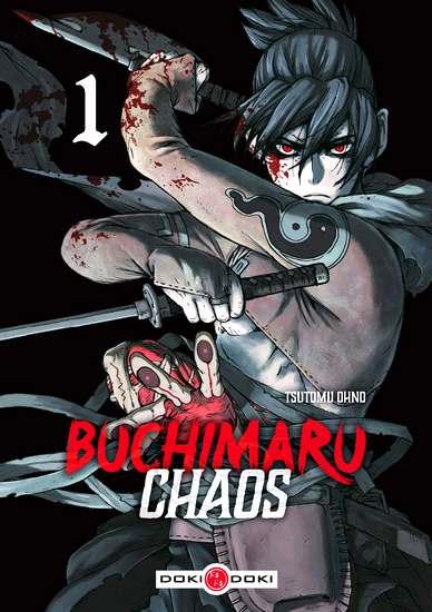 buchimaru 1