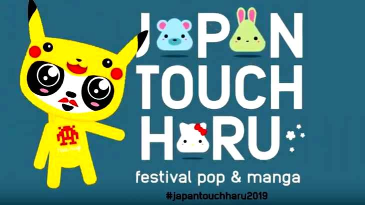 Japan Touch Haru / Geek Touch : la pop culture fait salon à Lyon les 4 et 5 mai
