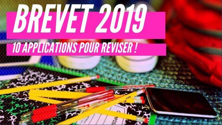 Le Brevet des collèges 2019 est reporté. 10 applications pour continuer tes révisions