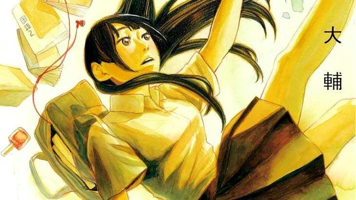 Sortie Manga : «Instants d'après», des histoires à la « Black Mirror » ?