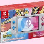 Nintendo Switch Lite s'affiche en précommande