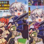 Sortie Manga : Noble New World Adventures, une histoire 100% fantasy