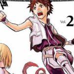 Sortie Manga : Ariadne l'empire céleste (T2), un récit fantasy classique et efficace